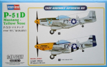 HBB85808 1/48 North-American P-51D Mustang Yellow Nose